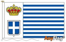 SEBORGA ANYFLAG RANGE - VARIOUS SIZES